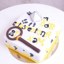 Gâteau Enigme