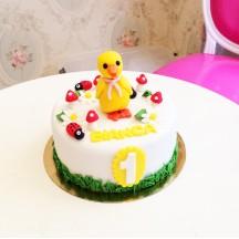 Gâteau Poussin