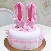 Gâteau Ballerine et perles